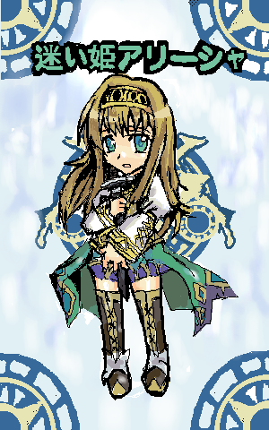 aricia.png